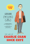 The Art of Charlie Chan Hock Chye Limited Eisner Edition