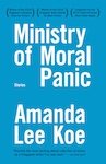 Ministry of Moral Panic Special Cover Edition